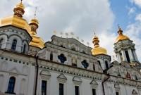 Holenklooster Kiev