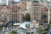 Onafhankelijkheidsplein Kiev