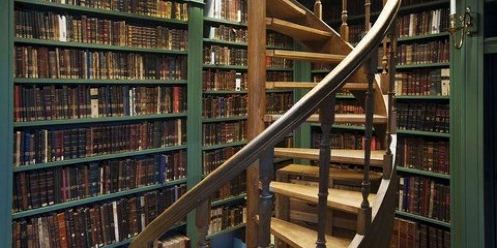 Bibliotheek ets haim amsterdam bezienswaardigheden - Bibliotheekwereld huis ...